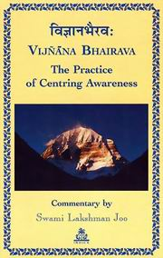 Vijnana Bhairava : The Practice of Centring Awareness, Swami Lakshman Joo, PHILOSOPHY Books, Vedic Books