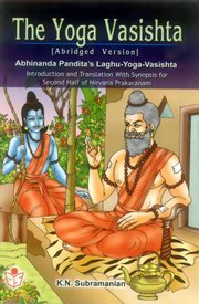 The Yoga Vasishta, K.N. Subramanian, HINDUISM Books, Vedic Books