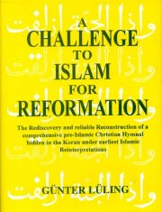 A Challenge To Islam For Reformation, Gunter Luling, A TO M Books, Vedic Books