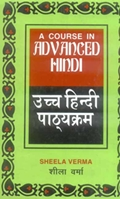 A Course in Advanced Hindi