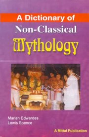 A Dictionary of Non-Classical Mythology, Marian Edward, Lewis Spence, A TO M Books, Vedic Books ,