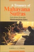 A Treasury of Mahayana Sutra