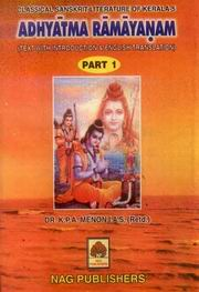 Adhyatma Ramayanam: Text with introduction & English Translation (2 vol set), Dr. K.P.A. Menon, SANSKRIT Books, Vedic Books