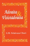 Advaita and Visistadvaita