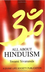 All About Hinduism, Swami Sivananda, JUST ARRIVED Books, Vedic Books