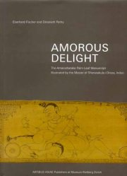 Amorous Delight, Eberhard Fischer, Dinanath Pathy, A TO M Books, Vedic Books ,