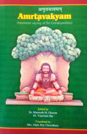 Amrtavakyam - Immortal Sayings of Sri Goraksanatha, Mrs. Dipty Roy Chowdhury,  Books, Vedic Books