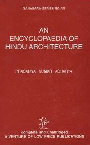 Encyclopaedia of Hindu Architecture - Manasara Series 7, Prasanna Kumar Acharya, ARTS Books, Vedic Books