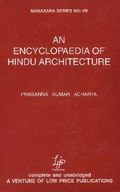 Encyclopaedia of Hindu Architecture - Manasara Series 7