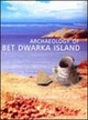 Archeaology of Bet Dwarka Island