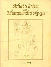 Arhat Parsva and Dharanendra Nexus, M.A. Dhaky, Ed., A TO M Books, Vedic Books ,
