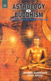 Astrology in Buddhism, Jhampa Shaneman, Jan V. angel, A TO M Books, Vedic Books ,