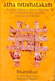 Atha Nitishatakam by Bhartrihari, rendering by Rajendra Tandon, A TO M Books, Vedic Books ,
