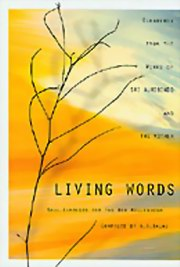 Living Words: Soul-Kindlers for the New Millennium, The Mother, Sri Aurobindo, A. S. Dalal, MASTERS Books, Vedic Books