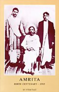 Amrita: Birth Centenary Commemoration Volume - September 1995