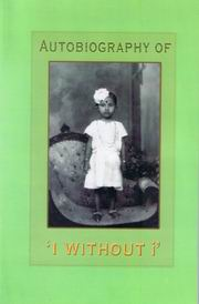 Autobiography of 'I Without I', Vasantha Sai, MASTERS Books, Vedic Books