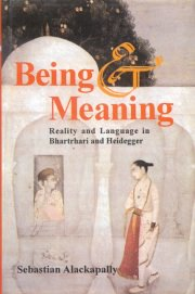 Being and Meaning, S. Alackapally, A TO M Books, Vedic Books ,