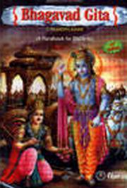 Rajaji Ramayana Pdf