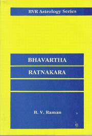Bhavartha Ratnakara, B.V. Raman, JUST ARRIVED Books, Vedic Books