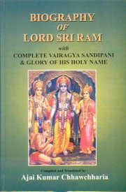 Biography of Lord Shri Ram, Ajai Kumar Chhawchharia, A TO M Books, Vedic Books ,