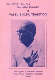 Pan Indian Character of Vaastu Shilpa tradition, Dr. V. Ganapati Sthapati, VASTU Books, Vedic Books