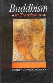 Warren Translations cover art