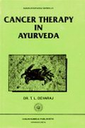 Cancer Therapy in Ayurveda