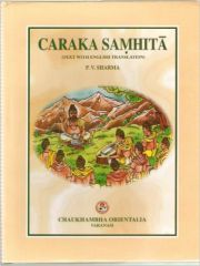 Caraka Samhita (Text With English Translation) 4 Volume Set, P.V. Sharma,  Books, Vedic Books