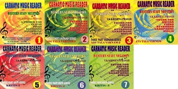 Caranatic Music Reader in Western Staff Notation (7 Volumes), V.K. Krishna Prasad, MUSIC Books, Vedic Books