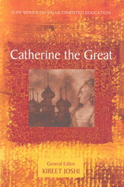 Catherine the Great, Kireet Joshi, INSPIRATION Books, Vedic Books