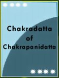 Chakradatta of Chakrapanidatta (Sanskrit Text with English Translation)