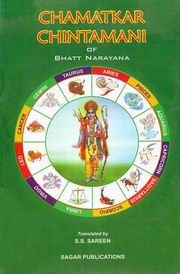 Chamatkar Chintamani of Bhatt Narayana, S.S.Sareen, Braj Bihari Sharma, JUST ARRIVED Books, Vedic Books