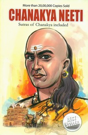 Chanakya Neeti, B.K. Chaturvedi, JUST ARRIVED Books, Vedic Books