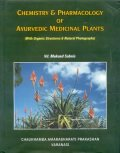 Chemistry and Pharmacology of Ayurvedic Medicinal Plants