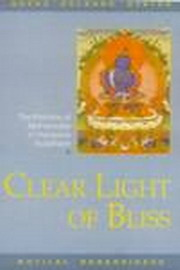 Clear Light of Bliss, Geshe Kelsang Gyatso, TANTRA Books, Vedic Books
