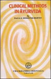 Clinical Methods in Ayurveda, K.R. Srikanta Murthy, AYURVEDA Books, Vedic Books