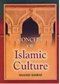 Concept of Islamic Culture