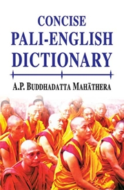 Concise Pali-English Dictionary, A.P. Buddhadatta Mahathera, LANGUAGES Books, Vedic Books