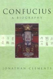 Confucius, Jonathan Clements, A TO M Books, Vedic Books ,