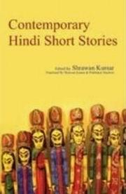 Contemporary Hindi Short Stories by Shrawan Kumar at Vedic Books