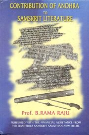 Contribution of Andhra to Samskrit Literature, B. Ramaraju, A TO M Books, Vedic Books ,