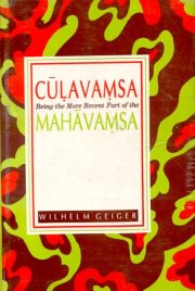 Culavamsa (2 Pts. in one), Wilhelm Geiger, Trs., C. Mabel Rickmers, A TO M Books, Vedic Books ,