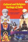 Cultural and Religious Heritage of India (8 Vols)