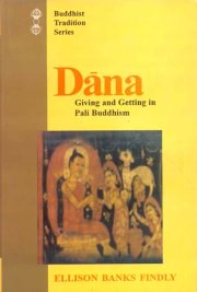 Dana, Ellison Banks Findly, A TO M Books, Vedic Books ,