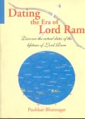 Dating The Era of Lord Ram