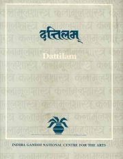 Dattilam, Mukund Lath, A TO M Books, Vedic Books ,