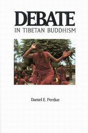 Debate in Tibetan Buddhist Education, Daniel Perdue (Tr.), BUDDHISM Books, Vedic Books