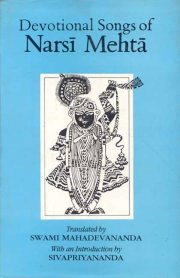 Devotional Songs of Narsi Mehta, Swami Mahadevananda, A TO M Books, Vedic Books ,