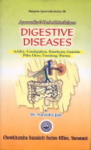 Ayurvedic and Herbal Medicines : Digestive Diseases : Acidity, Constipation, Diarrhoea, Gastritis Piles, Ulcer, Vomiting, Worms, Narendra Jain, AYURVEDA Books, Vedic Books