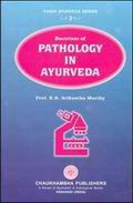 Doctrines of Pathology In Ayurveda